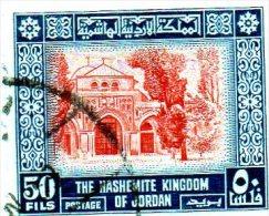 B -  1955 Giordana - Moschea Al Aqsa - Jordanie