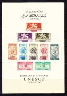 Libanon Mi.# Block 11 Unesco Beyrouth 1948 - Liban