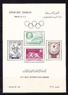 Libanon Mi.# Block 17 - 2e Jeux Sportifs Pan-Arab - Liban