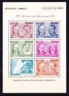 Libanon Block 16 Mit Mi.#590-595B - Liban