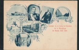 RUSSIE - Portrait Du TSAR NICOLAS II Et Du Président Français FELIX FAURE En Visite En Russie En AOUT 1897 - Russia