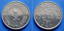 SAUDI ARABIA 25 Halala ( 1/4 Riyal ) 1979 (1400) - Saudi Arabia
