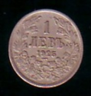 BULGARIA / BULGARIE - 1925 - Arm - 1Lv - Bulgaria