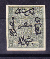 Ägypten - Probedruck 1866 5 Para Attest Diena - 1866-1914 Khédivat D'Égypte