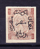 Ägypten - Probedruck 1866 10 Para Attest Diena - 1866-1914 Khédivat D'Égypte