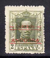 ANDORRA 1928 EDIFIL Nº 1d.Dentado 14 En Lugar De 12 1/2.NUEVO CON CHARNELA.RARO.SES153 - Andorre Espagnol