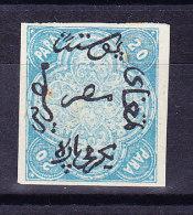 Ägypten - Probedruck 1866 20 Para - 1866-1914 Khédivat D'Égypte
