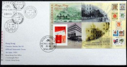 Hong Kong 1997 Minr.Block 55 FDC ( Lot 3358 ) - 1997-... Région Administrative Chinoise