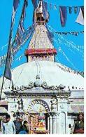 NEPAL Boudhanath KATHMANDU  - Cpm  Colorama Kathmandu-  Paypal Free - Népal