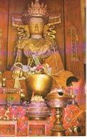 NEPAL Lord Buddha  KATHMANDU  - Cpm  Colorama Kathmandu- Paypal Free - Népal