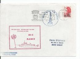 BSS RANCE MISSION HUMANITAIRE FRANCAISE +SANTE   TOULON NAVAL LE 12/5/1989 Timbre Ecu - Seepost