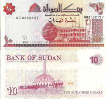 Sudan P-52a, 10 Dinars, People´s Palace, Khartoum / Mosque Of 2 Niles $4CV - Sudan