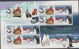 O) 2008 KOREA, PENGUINS- ANTARTIDA, THE KING SEJONG STATION SPECIAL, BLOCK MNH - Korea (...-1945)