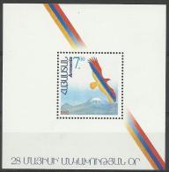 ARMENIA - 1992 Mt Ararat And Eagle Souvenir Sheet. Scott 431. MNH ** - Armenia