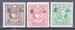 Japanese Occupation  SHANTUNG   6 N 6-8   Type  II  Perf  14  *   No Wmk. - 1941-45 Northern China