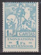 """Belgique N° 238 * Type """"Montald"""" - Au Profit Des Inondations De La Meuse à Liège - 1926 - Neufs"""