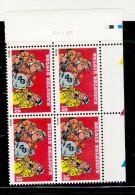 Belgique: Bloc De 4  Du N° 2619  Sammy De Raoul Cauvin (état: Xx) Datée 20/06/95 - Bandes Dessinées