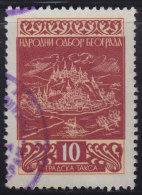 1179. Yugoslavia, Revenue (tax) Stamp, Beograd, 10 Din - 1945-1992 République Fédérative Populaire De Yougoslavie