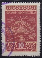 1179. Yugoslavia, Revenue (tax) Stamp, Beograd, 10 Din - Gebraucht