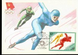 SHORT TRACK - OLIMPIADI INVERNALI 1984 CON ANNULLO SPECIALE URSS - Pattinaggio Artistico