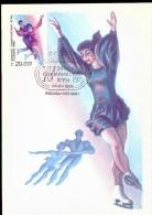 PATTINAGGIO ARTISTICO - OLIMPIADI INVERNALI 1988 CON ANNULLO SPECIALE URSS - Pattinaggio Artistico