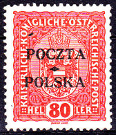 POLAND 1919 Fi 43 Mint Hinged Signed Z. Mikulski - ....-1919 Provisional Government