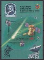 USSR - Michel -  1986 - BL 187 - MNH** - 1923-1991 URSS