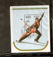 KAMPUCHEA ATISTIC SKATE DANCING  ALBERTVILLE 92 OLIMPIC GAME - Pattinaggio Artistico