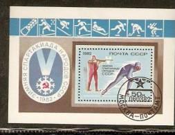 CCCP 1982 - Pattinaggio Artistico