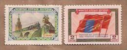 MONGOLIA 1956 - YV. 112 + 113 (Rari) - Mongolie