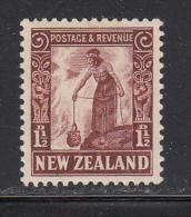 New Zealand MH Scott #205 1 1/2p Maori Woman Cooking - Alimentation