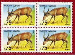 KAZAKHSTAN 1992 Saiga Antelope Block Of 4 MNH / ** - Kazakhstan