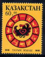 KAZAKHSTAN 1993 Year Of The Cock MNH / ** - Kazakhstan