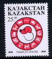 KAZAKHSTAN 1996 Year Of The Rat. MNH / ** - Kazakhstan