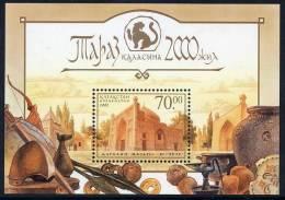 KAZAKHSTAN 2002  Bimillenary  Of Taraz MNH / ** - Kazakhstan