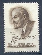 140013878  RUSIA  YVERT   Nº  2169    **/MNH - 1923-1991 URSS