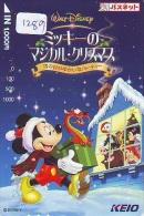 Carte Prépayée Japon * DISNEY  (1289)  DISNEY RESORT  LINE * PREPAID CARD JAPAN * TRAIN * - Disney
