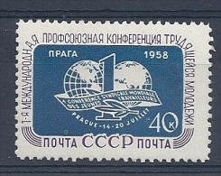 140013898  RUSIA  YVERT   Nº  2073  */MH - 1923-1991 URSS