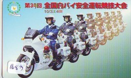 Télécarte Japon * MOTOR  * POLICE (1683)  Phonecard Japan * TELEFONKARTE * MOTORBIKE * - Police