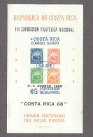 MNH SHEET (AS SCAN) - Costa Rica