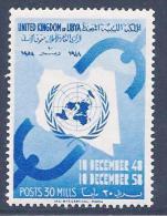 Libya, Scott # 182 MNH UN Emblem & Broken Chain, 1958 - Libya