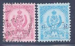 Libya, Scott # 201-2 Used Emblems & Crown, 1960 - Libya