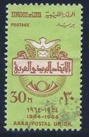 Libya, Scott # 266 Used Arab Postal Union, 1964 - Libya