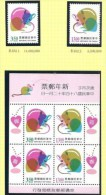 1995 Chinese New Year Zodiac Stamps & S/s - Rat Mouse 1996 - Knaagdieren