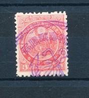 1906. Japan :) - Japon