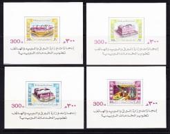"""Saudi Arabien 1982 """"Postämter"""" Block 12 Bis 15 ** - Arabie Saoudite"""