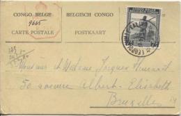 TP 265 S/CP Belgisch Congo Belge C.Léopoldville(Kalina) En 1945 Censure GB V.Bruxelles PR912
