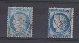 Lot De 25 Ctes Cérès  //  N 60 A Et 60 C  // - 1871-1875 Ceres