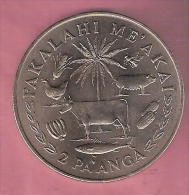 TONGA 2 PA´ANGA 1978 FAO ANIMALS PALM TREE DIAMOND BIRTHDAY KING UNC - Tonga