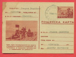 146218 / 3 Leva - 1951 BRIGADE , TRACTOR MINERS - PC 140 B - SAMOKOV- STANKE DIMITROV 1954 Stationery Bulgaria - Postal Stationery